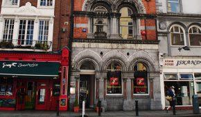 Dublin CES
