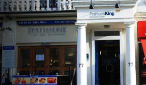 Londres Frances King
