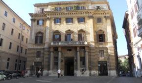 Rome Scuola Leonardo da Vinci