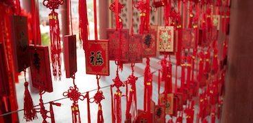Séjour linguistique en Chine