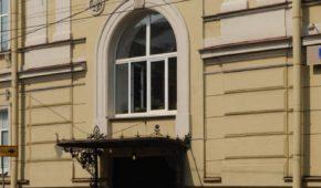 St Petersbourg Liden & Denz