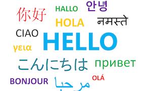 Vocabulaire de survie pendant votre séjour linguistique