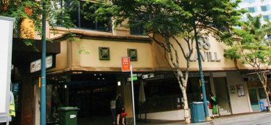 Séjour linguistique à EC Gold Coast en Australie