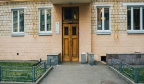 Séjour linguistique en Russie à Liden & Denz Moscou